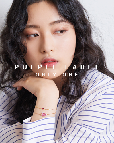 [Purple LABEL #15] Princess Ruby 18K Bracelet