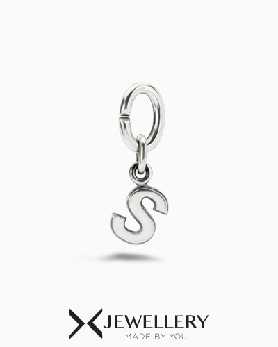 S, Silver Link Charm